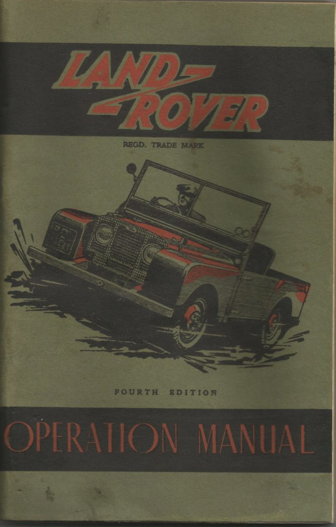 land rover series 2a repair manual